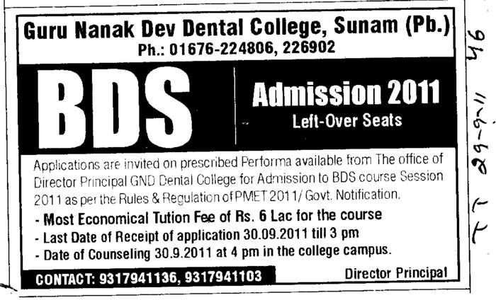 BDS Left Over Seats (Guru Nanak Dev Dental College)