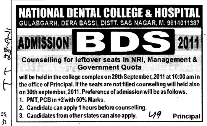 BDS Counselling (National Dental College and Hospital Gulabgarh)