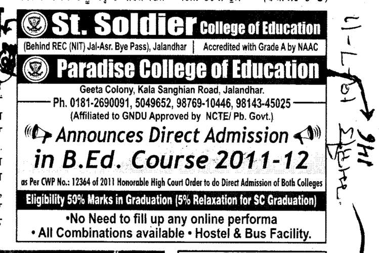 B Ed Course (Paradise College of Education)