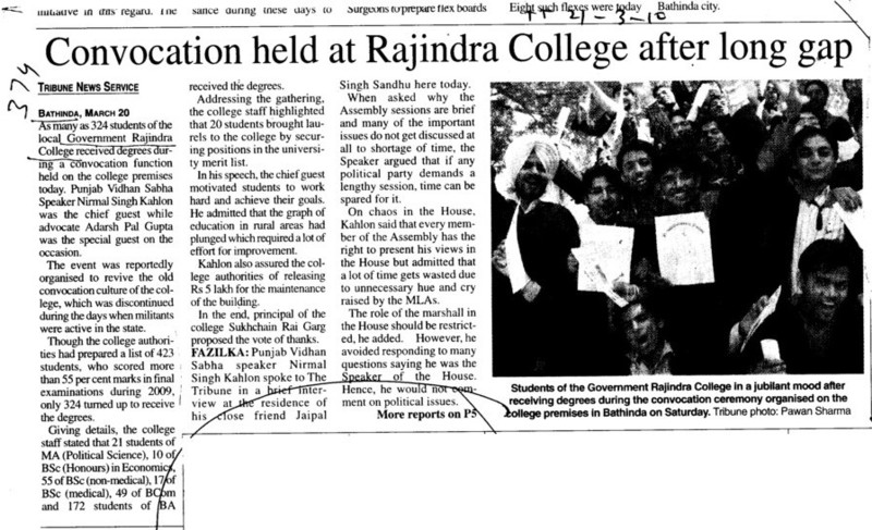 Convocation held at Rajindra College after long gap (Government Rajindra College)