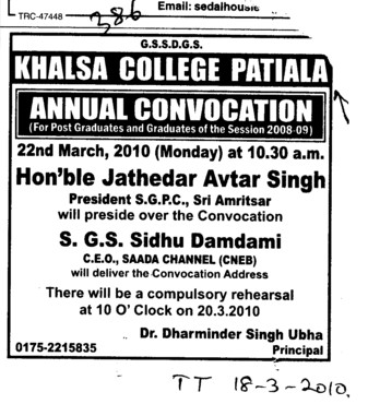 Annual Convocation (Khalsa College)