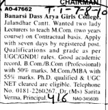 Lecturer to teach MCom on Contractual basis (BD Arya Girls College)