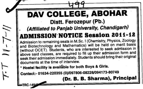 MSc in Chemistry and Physics (DAV College)