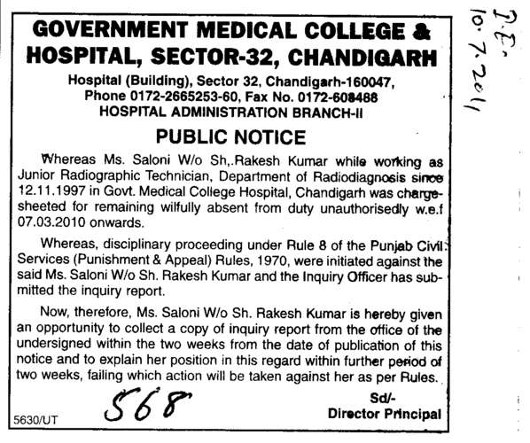 Public Notice (Government Medical College and Hospital (Sector 32))