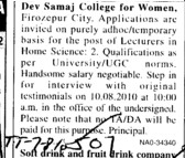 Post of Lecturer on adhoc basis (Dev Samaj College for Women)