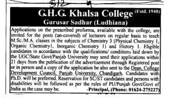 Lecturer on regular basis (GHG Khalsa College)