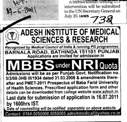 MBBS Under Management Quota (Adesh Institute of Medical Sciences and Research)