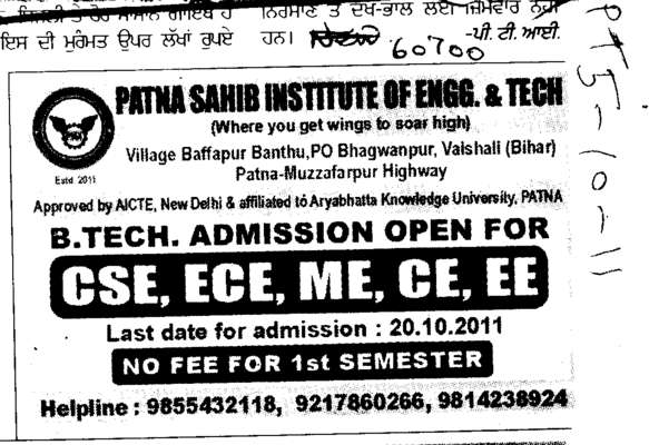 B Tech Courses (Patna Sahib Institute of Engineering and Technology)