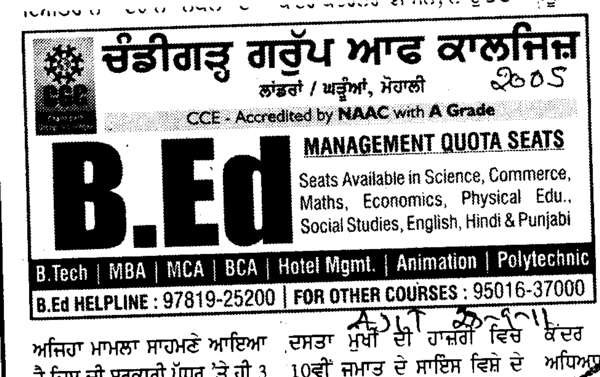B Ed Management Quota Seats (Chandigarh Group of Colleges)