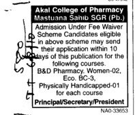 B Pharmacy and D Pharmacy for women (Akal College of Pharmacy and Technical Education)