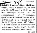 Technician for regular basis (SGGS Khalsa College)