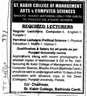 Lecturers for Computer English and Punjabi etc (St Kabir College of Management, Arts and Computer Science (for Girls only))