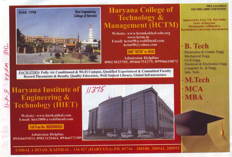 B Tech MBA and MCA (Haryana College of Technology and Management (HCTM))