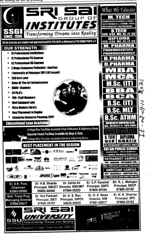 MBA MCA BBA BCA and BSc IT etc (Sri Sai Group of Instituties (SSGI))