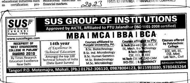 MBA MCA BBA and BCA (SUS Group of Institutions)