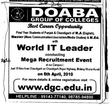 Mega Recruitment Event (Doaba Group of Colleges (DGC))