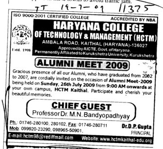 Alumni Meet (Haryana College of Technology and Management (HCTM))