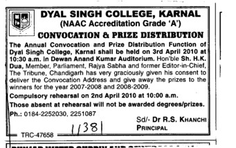 Annual Convocation (Dyal Singh College)