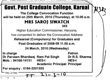 Annual Convocation (Government Post Graduate College)