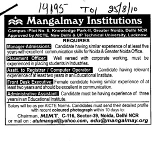 Computer Operator Placement Officer and Manager etc (Mangalmay Institute of Management and Technology (MIMT))