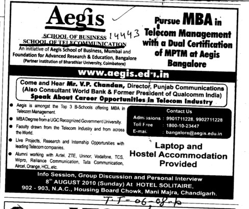 MBA in Telecom Management (AEGIS School Of Business)