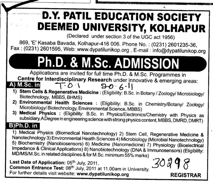 Ph D and MSc Admission (DY Patil University (Deemed University))
