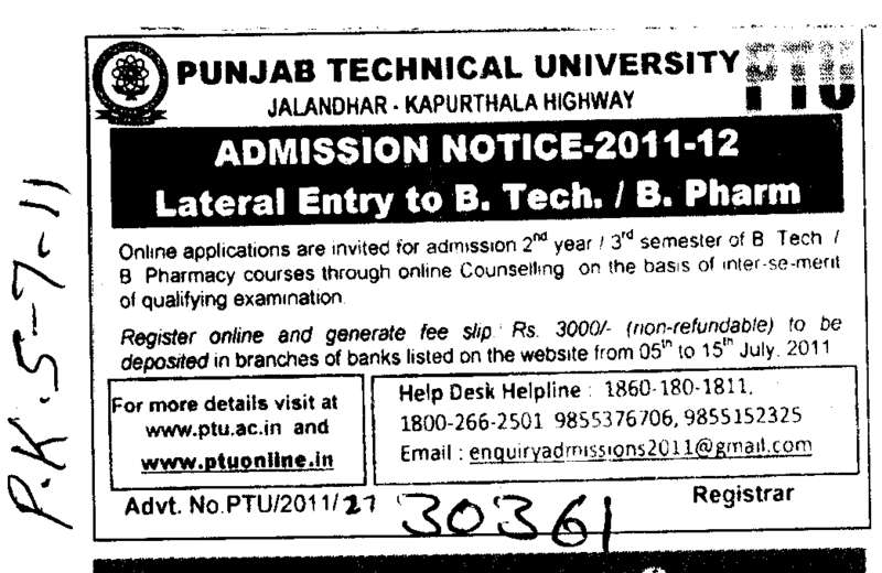 Lateral Entry to B Tech (IK Gujral Punjab Technical University PTU)