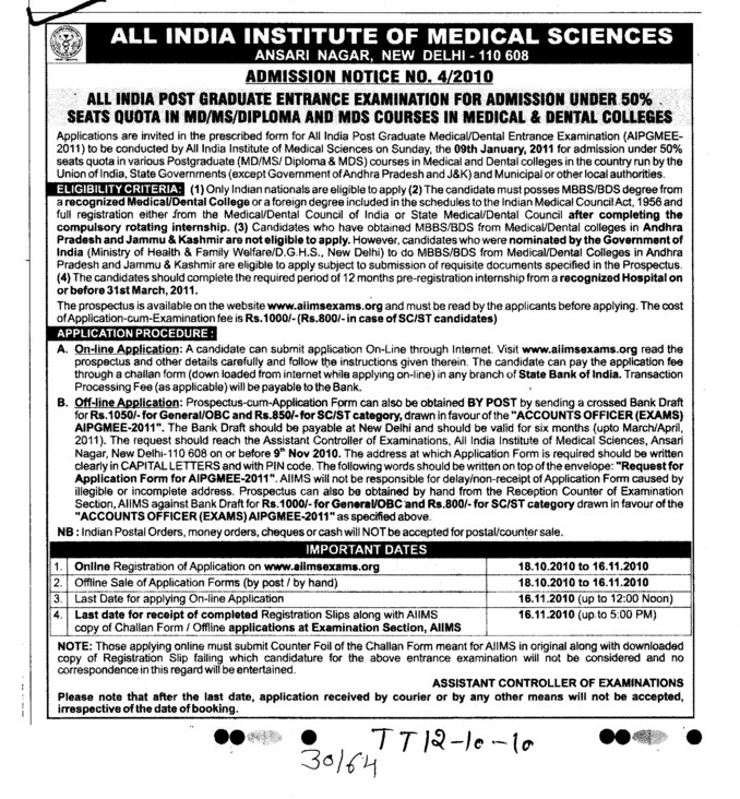 MD MS and Diploma courses (All India Institute of Medical Sciences (AIIMS))