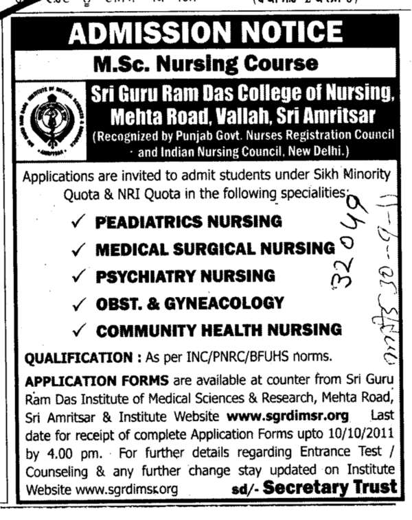 medical nursing council