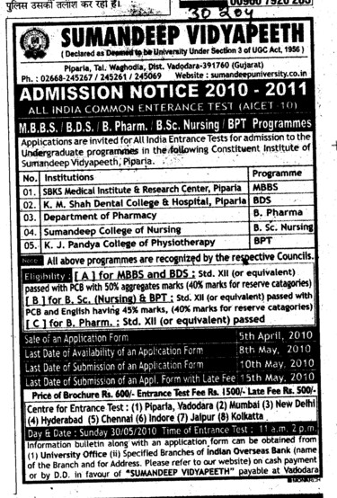 MBBS BDS BSc Nursing and BPT Programmes (Sumandeep Vidyapeeth University Piparia)