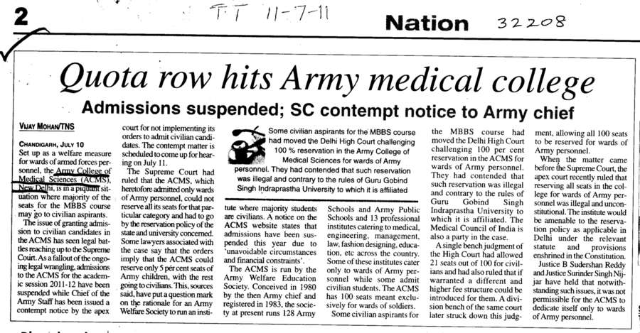 Admissions Suspended (Army College of Medical Sciences)
