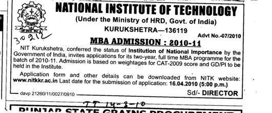 MBA Admission Programmes (National Institute of Technology (NIT))