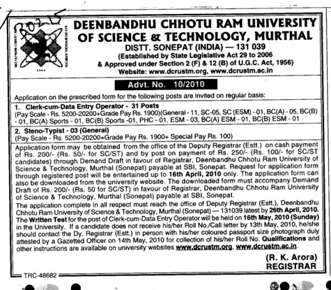 Clerk cum data entry Operator and Steno typist (Deenbandhu Chhotu Ram University of Science and Technology)