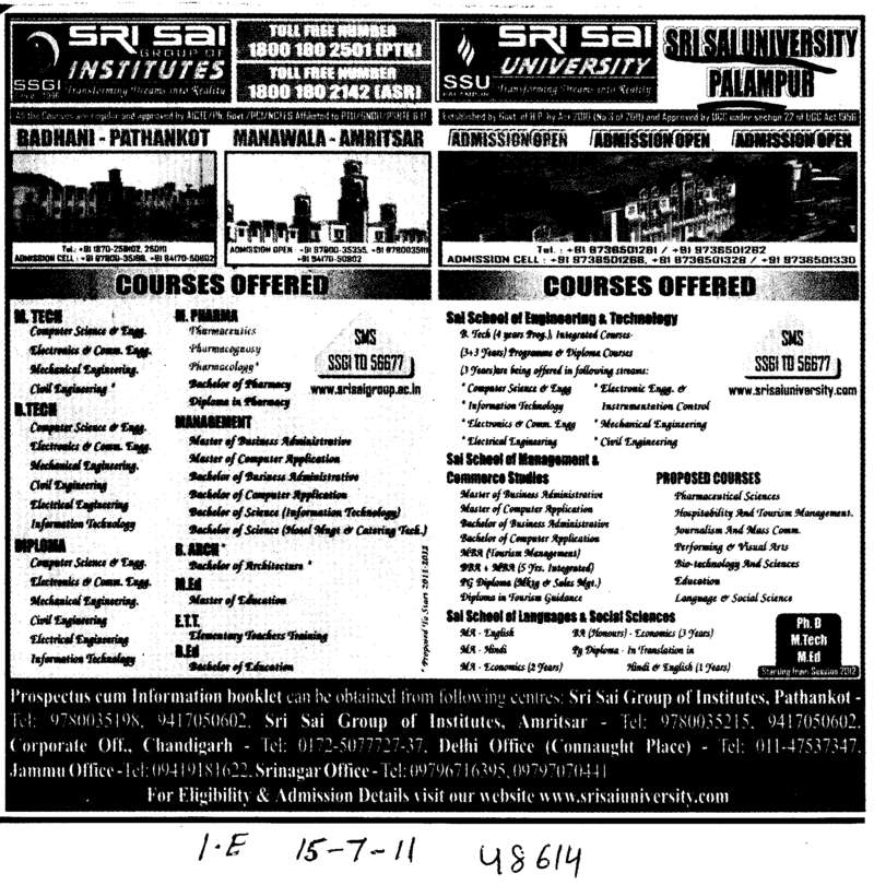 B Tech MBA MCA and BBA etc (Sri Sai University)