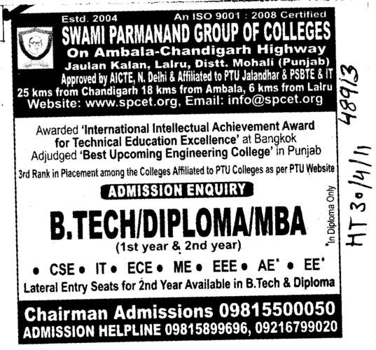 B Tech Diploma and MBA (Swami Parmanand Group of Colleges)