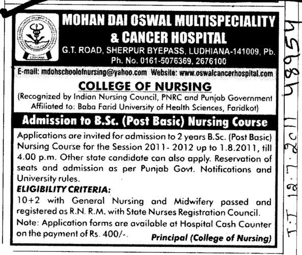 B Sc Nursing Course (Mohan Dai Oswal College of Nursing)