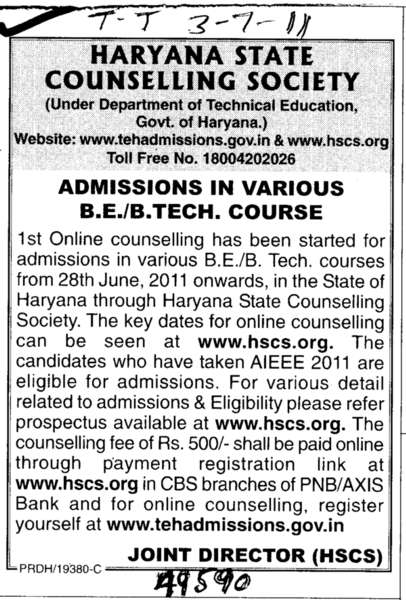 BE and B Tech Courses (Haryana State Technical Education Society (HSTES))