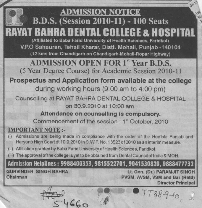 Career in One Degree (Rayat Bahra Dental College)