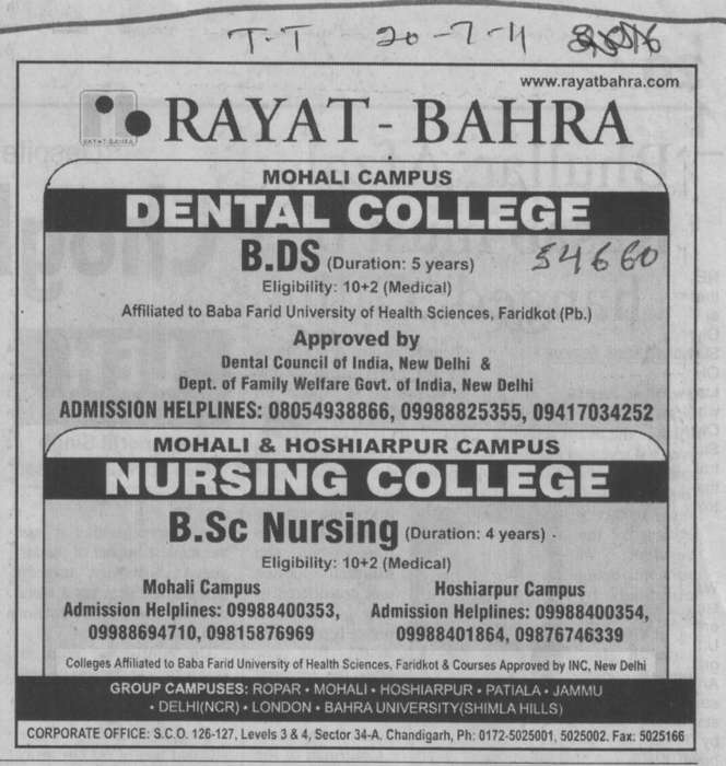 BDS and Nursing Courses (Rayat Bahra Dental College)