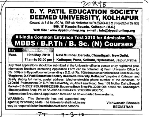 MBBS BSc and B P Th Courses (DY Patil University (Deemed University))