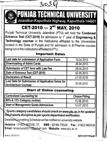 Combined Entrance Test for admission to 1st year Engineering Course (Punjab Technical University PTU)