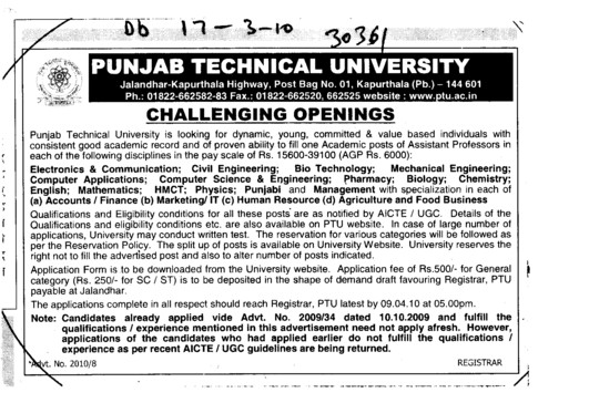 Assistant Proffessor for Civil Engineering Mechanical Engineering and Computer Engineering etc (Punjab Technical University PTU)