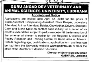 Stock Assistant Computering Assistant and Store Keeper etc (Guru Angad Dev Veterinary and Animal Sciences University (GADVASU))