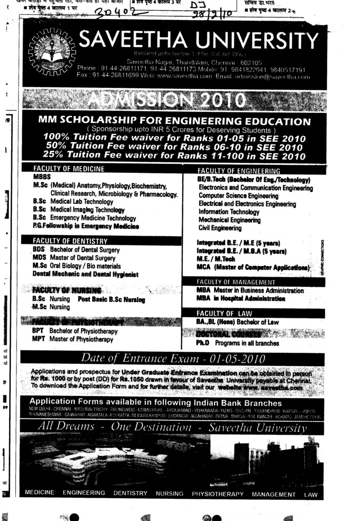 MSc BSc BBA BCA and MCA etc (Saveetha University)