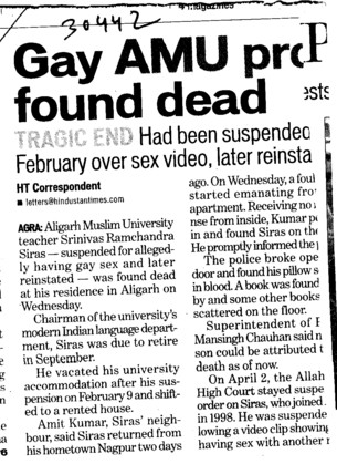 Gay AMU found dead (Aligarh Muslim University (AMU))