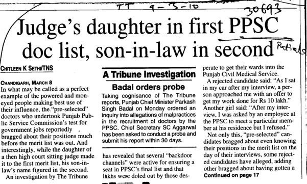 Judges daughter in first PPSC doc list and Son in law second (Punjab Public Service Commission (PPSC))