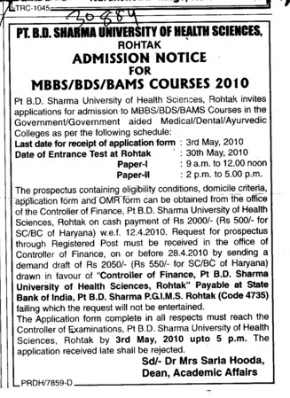 MBBS BDS and BAMS etc (Pt BD Sharma University of Health Sciences (BDSUHS))
