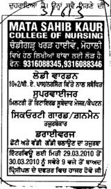 Lady Warden Supervisor and Drivers (Mata Sahib Kaur College of Nursing)