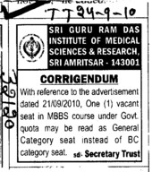 Corrigendum for vacant seats in MBBS (Sri Guru Ram Das Institute of Medical Sciences and Research)