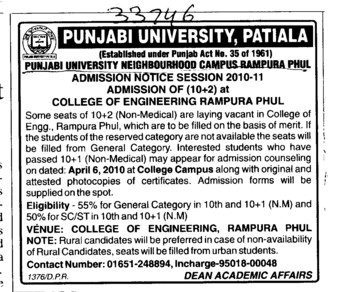 Seats vacant in 12th on the basis of merit (Punjabi University Neighbourhood Campus)